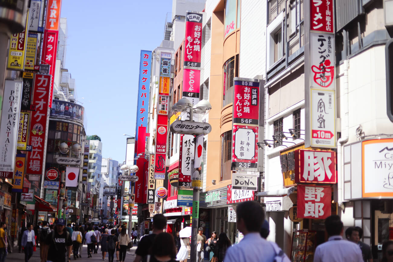 A complete guide to Tokyo, Japan   Where's Mollie? A travel and adventure lifestyle blog