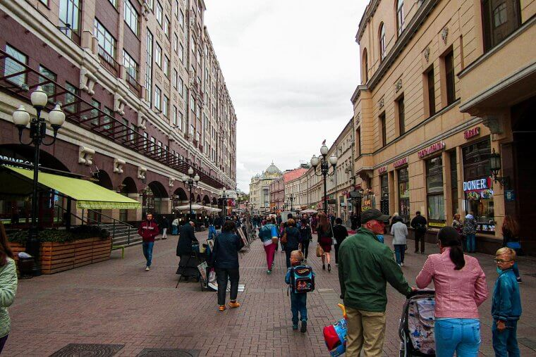 The best things to do in Moscow: my favourite places to visit in Moscow